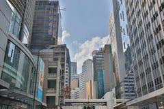 distrito financiero abajo de la central Hong Kong de la ciudad Foto de archivo libre de regalías