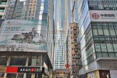 distrito financiero abajo de la central Hong Kong de la ciudad Fotografía de archivo libre de regalías