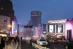 Distrito financiero de Hangzhou en la noche Fotos de archivo