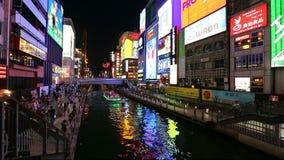 Distrito na noite, Osaka de Dotonbori, Japão video estoque