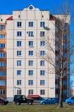 Distrito residencial del St Petersburg, Rusia Imagen de archivo