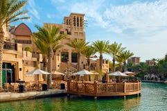 Distrito turístico de Madinat Jumeirah Imagen de archivo