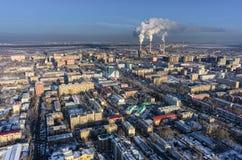 Distritos residenciais na rua de Melnikayte Tyumen Imagens de Stock