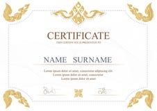 Dit is abstracte achtergrond voor diploma of certificaat Stock Fotografie