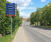 Dit begint van hoofdstraat van Litouwse staat Royalty-vrije Stock Fotografie