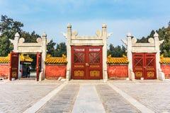 Ditan park in Beijing Stock Images