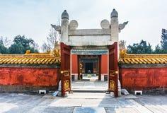 Ditan park in Beijing Stock Image