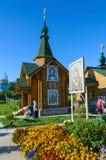 Ιερό ελατήριο προς τιμή τη μητέρα της τρυφερότητας Θεών, Diveevo Στοκ εικόνες με δικαίωμα ελεύθερης χρήσης