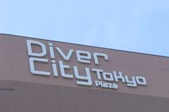 Divercity Tokyo plaza shopping mall Odaiba Royalty Free Stock Photo