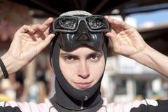 Divergirl Lächeln Lizenzfreie Stockfotografie