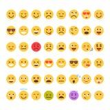 Diversa colección del icono de la emoción de la historieta de la cara de la gente determinada amarilla de Emoji Fotos de archivo libres de regalías
