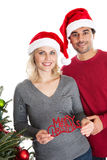Diverse Christmas couple Stock Photos
