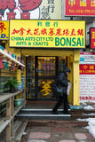 Diverse scenes of China town in Toronto,Canada Stock Images