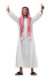 Diversity concept with   arab. Diversity concept with young arab Royalty Free Stock Images