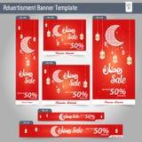 Diverso diseño de la plantilla de la bandera de la venta de Ramadan Kareem Advertising 6 Imagenes de archivo