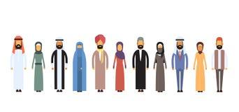 Diverso grupo de la gente del árabe plano stock de ilustración