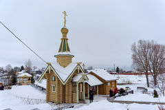 Diveyevo, Russia. - December 25.2016. Source in honor of the Kazan Icon of the Mother of God Royalty Free Stock Photography