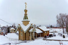 Diveyevo, Russia. - December 25.2016. Source in honor of the Kazan Icon of the Mother of God Royalty Free Stock Photos