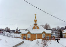 Diveyevo, Russia. - December 25.2016. Source in honor of the St. Panteleimon Stock Photo