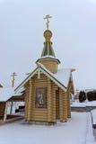 Diveyevo, Russie - 25 décembre 2016 Source en l'honneur de l'icône de Kazan de la mère de Dieu Images libres de droits