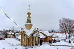 Diveyevo, Russie - 25 décembre 2016 Source en l'honneur de l'icône de Kazan de la mère de Dieu Photographie stock libre de droits