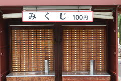 Divination. Bamboo Sign in Japanese Temple Royalty Free Stock Photos
