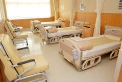 divisão de hospital Foto de Stock