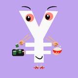 Divisa nacional de los yenes de la muestra del carácter de Japón ilustración del vector