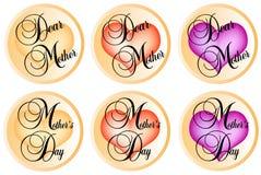 Divisas del día de madres ilustración del vector