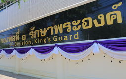 Division 1st Kings Guard Thailand Stock Image