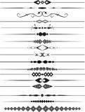 Divisores decorativos de la paginación ilustración del vector