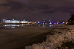 Divorce Palace bridge, St. Petersburg, Russia Stock Image