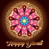 diwali счастливое Векторная графика индейца Rangoli Rangoli - традиционное индийское искусство украшать вход к дому иллюстрация вектора