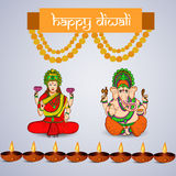 Diwali background. Illustration of elements for Diwali Royalty Free Stock Images