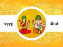 Diwali background. Illustration of elements for Diwali Royalty Free Stock Photo
