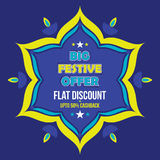 Diwali big festive offer banner design. Creative big festive banner design ,diwali festival offer Stock Images