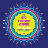 Diwali big festive offer banner design. Creative big festive banner design ,diwali festival offer Royalty Free Stock Photos