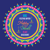 Diwali big festive offer banner design. Creative big festive banner design ,diwali festival offer Stock Photography