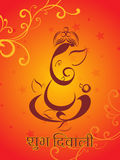 Diwali celebration background,  illustration Stock Images