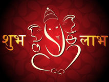 Diwali celebration background,  illustration. Maroon artwork pattern background with ganpati Stock Photography