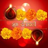 Diwali de Shubh Imágenes de archivo libres de regalías