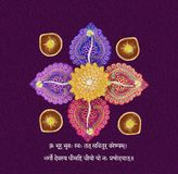 Diwali Deep with Gyatri Mantra with texture. Art work Stock Image