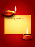 Diwali design. With space for your text royalty free illustration