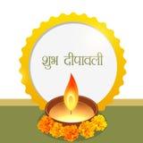 Diwali diya background Stock Photo