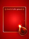 Diwali diya greeting stock illustration