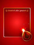 Diwali diya greeting Stock Images
