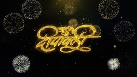 Diwali feliz del diwali de Shubh escrito las part?culas del oro que estallan la exhibici?n de los fuegos artificiales