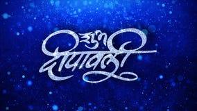 Diwali feliz desea la tarjeta de felicitaciones, invitación, fuego artificial de la celebración