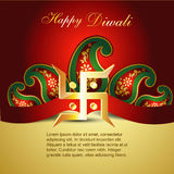 Diwali festival background. Beautiful diwali background with swatik symbol stock illustration