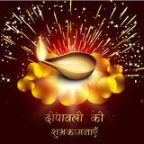 Diwali festival background. Royalty Free Stock Images